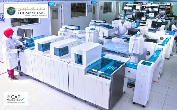 Thumbay Labs