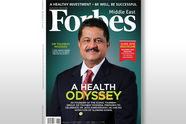 Dr.-Thumbay-Moideen--Cover-of-Forbes